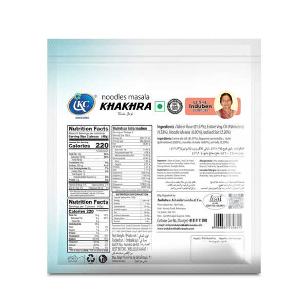 Buy Online Maggie Khakhra in 200 Grams Vacuum Pack with 12 Months Shelf Life From Induben Khakhrawala
