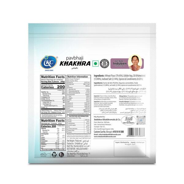 Buy Online Pavbhaji Khakhra   Induben Khakhrawala   Get Latest Price & Recipe Of Pavbhaji Khakhra.