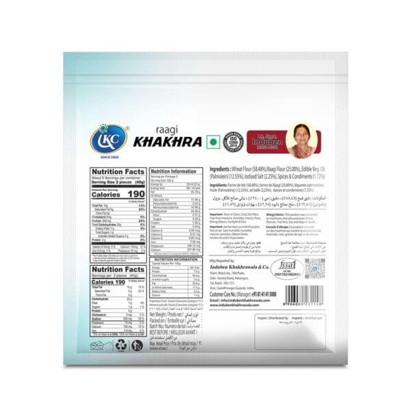 Buy Online Raagi Khakhra   Induben Khakhrawala   Get Latest Price & Recipe Of Raagi Khakhra.