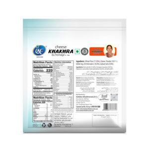 Buy Online Cheese Khakhra | Induben Khakhrawala | Get Latest Price & Recipe Of Cheese Khakhra.