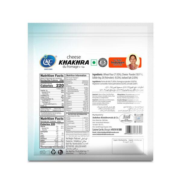 Buy Online Cheese Khakhra   Induben Khakhrawala   Get Latest Price & Recipe Of Cheese Khakhra.
