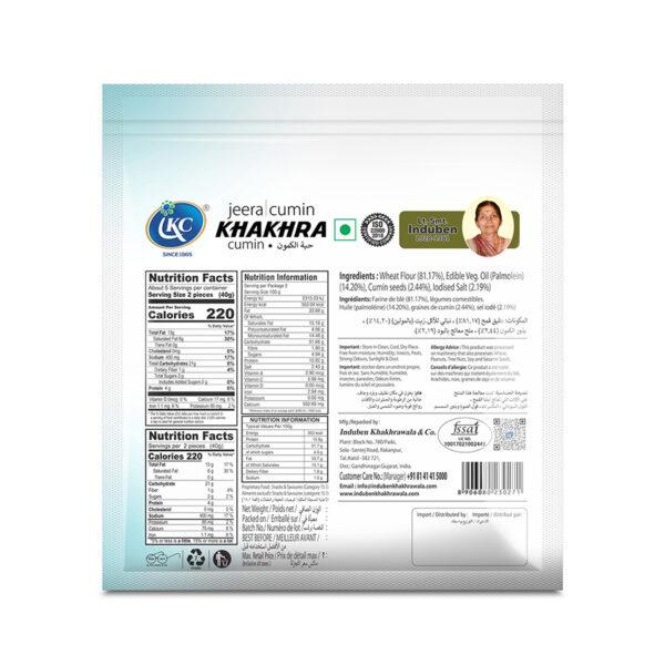 Buy Online Jeera Khakhra | Induben Khakhrawala | Get Latest Price & Recipe Of Jeera Khakhra.