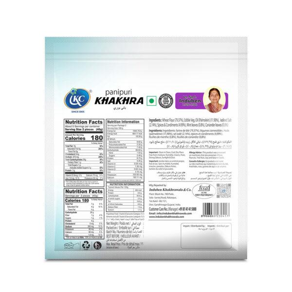 Buy Online Panipuri Khakhra | Induben Khakhrawala | Get Latest Price & Recipe Of Panipuri Khakhra.