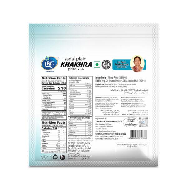 Buy Online Plain Khakhra | Induben Khakhrawala | Get Latest Price & Recipe Of Plain Khakhra.